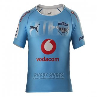 Bulls Rugby Shirt 2018 Home