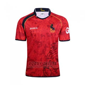 Spain Rugby Shirt 2017 Home